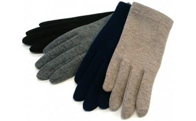 [№4631-7517]1254保湿手袋 グレー