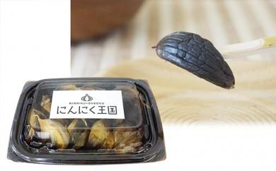 [№5761-0185]ご家庭用 田子(たっこ)黒にんにく バラタイプ約120g×2