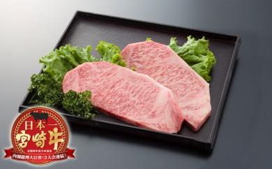MA-6411_都城産宮崎牛サーロインステーキ