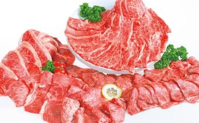 D-89 九州産希少黒毛和牛「焼肉5種盛りセット」 1300g(4~5人前)【100g増量!!】