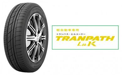 [№5704-0135]【サマータイヤ】トランパスLuK 155/65 R14 75H