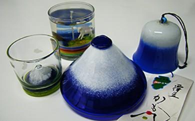西伊豆手づくりガラス 富士山セット