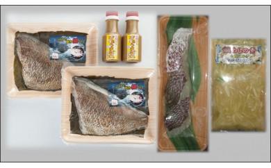 真鯛昆布〆炙り(2パック)