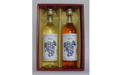 W012 常陸ワイン 巨峰 白・ロゼのセット