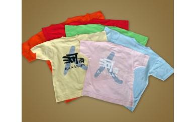 No.086 河南人Tシャツ