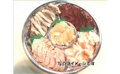 No.085 純国産牛 モツ鍋セット