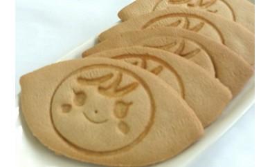 【なめがたさんちの】焼き芋サブレ 10枚入2箱