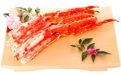CB-62015 殻カット済みタラバガニ棒肉ポーション1kg(500g×2入)[419455]