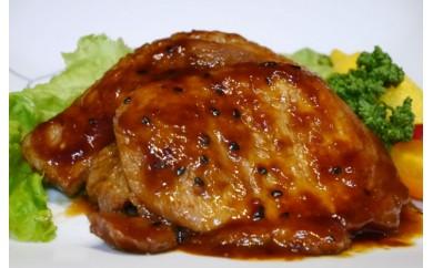 L3401 お肉屋さんの「味噌豚ステ-キセット(国産豚ロ-ス)」<130g×6枚>