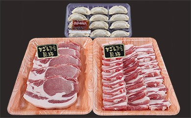 616 鹿児島黒豚 焼肉&とんかつ1kg・黒豚ギョーザセット