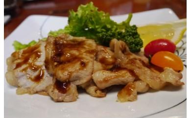 L3402 お肉屋さんの「豚ロ-ス生姜焼き」(180g×6セット)