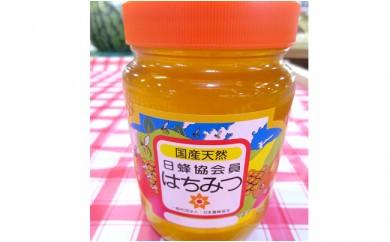 0192.天然国産蜂蜜1kg【60pt】