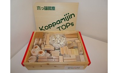 【30010】木っ端微塵 木箱・TOPs