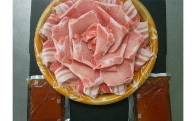 B3401 【豚しゃぶ】南国パイン豚しゃぶしゃぶ華盛りセット(2~3人前)