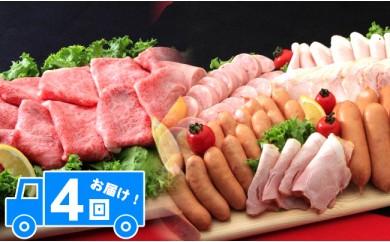 1095.長崎和牛・豚肉お楽しみセット1【250pt】