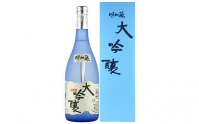 [№5902-0051]【笹の川酒造】 大吟醸 明和蔵