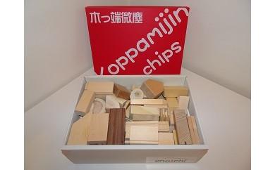 【20018】木っ端微塵 赤・chips Sサイズ