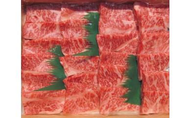 No.123 極上 黒毛和牛 焼肉用肉 約600g