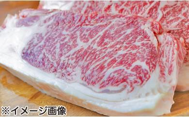 1-223 長岡産熟成黒毛牛サーロインステーキ