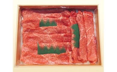No.078 黒毛和牛 すき焼用肉 約375g