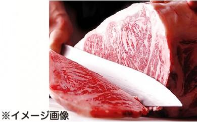 1-222 長岡産熟成黒毛牛ランプステーキ