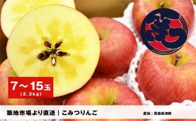 B521 究極の蜜入り 超限定こみつりんご