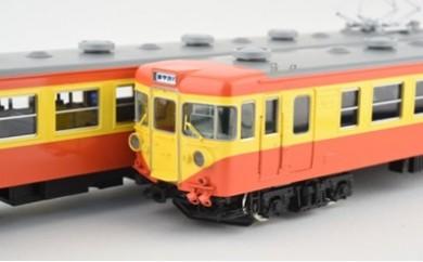 m022 鉄道模型 JR(国鉄)155系 修学旅行特別列車  株式会社カツミ