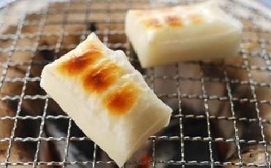 y017 【角田市産】4種の切り餅 合同会社あぐりっとかくだ