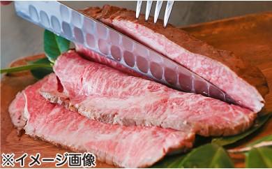 1H-018 長岡産熟成黒毛牛ローストビーフ&サーロインステーキセット