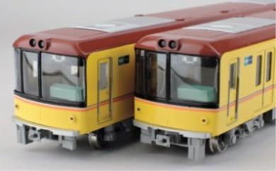 m021 鉄道模型 東京メトロ1000系  株式会社カツミ