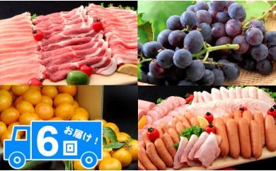 1104.お手軽農畜産物よりどりコース③【250pt】
