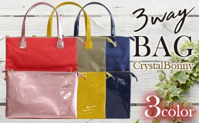 C-61 <宮崎の老舗  バッグのあつた>【マルチバッグ】「クリスタルボニー」選べる3色(ネイビー)【10,000pt】