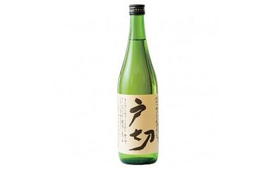 純米酒 戸切 1800ml(化粧箱入り)【1028585】
