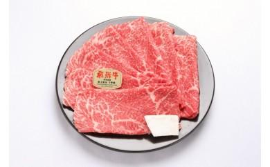 D-012 特選飛騨牛A5等級もも肉すき焼き 急速冷凍 1.5kg 《岐阜県山県市》