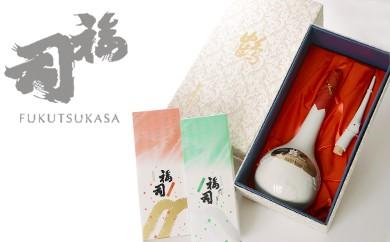 [Ku101-Q003]釧路福司鶴ボトル、地酒ケーキDXセット