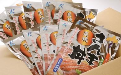 [Ku103-A105]炭火焼さんま丼(1枚入)×10袋セット