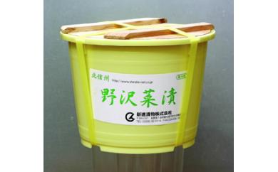 [AT1]野沢菜漬5kg 樽