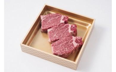 [1550]十勝鹿追産牛肉「とかち晴れ」ヒレステーキ