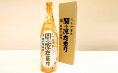 [№5927-0109]関ケ原たまり醤油