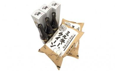 [№5829-0109]うりぼうスペシャル(ミルキークイーン+純米酒猪名ひめ)セット