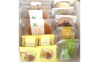 A061 大田のご当地焼菓子ギフト