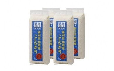 [B214]徳永農園の無洗米コシヒカリ4kg