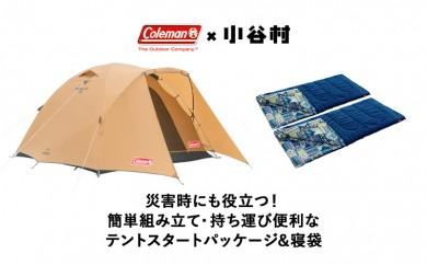 コールマン タフドーム/2725初心者安心テントセット+寝袋2個付!