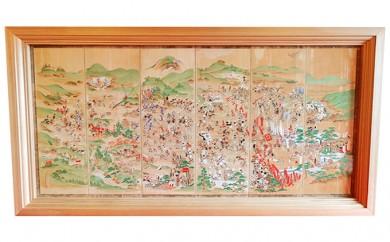 [№5927-0118]関ヶ原合戦図屏風が関が原ブランド木製額に入っちゃいました