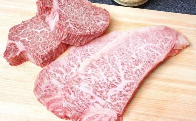 [№5927-0128]A5 飛騨牛ステーキ サーロイン約400g、ヒレ約240g化粧箱入