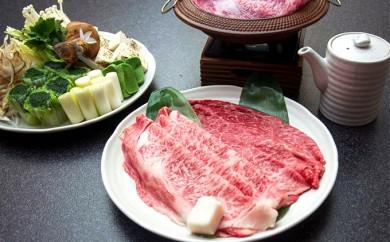 [№5927-0127]飛騨牛ロース・モモすき焼き ハーフセット 500g