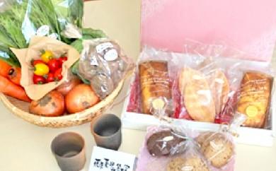 [№5829-0168]陽光ビオファ-ムの季節野菜、洋菓子、農業体験、陶器のセット