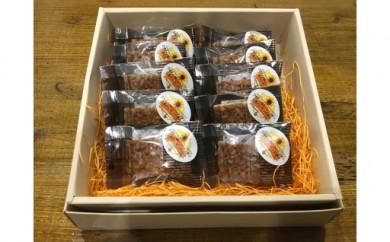 9 ひまわり畑のフロランタン「広島レモンの恵み」