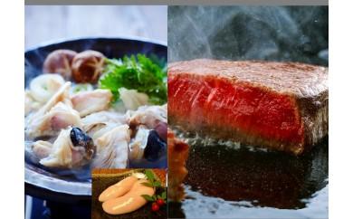 BR07★セット★ 豊後サーロインステーキ&とらふぐ料理セット【50,000pt】