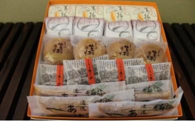 【0606】笠松ゆかりの銘菓詰合せ(10個入)